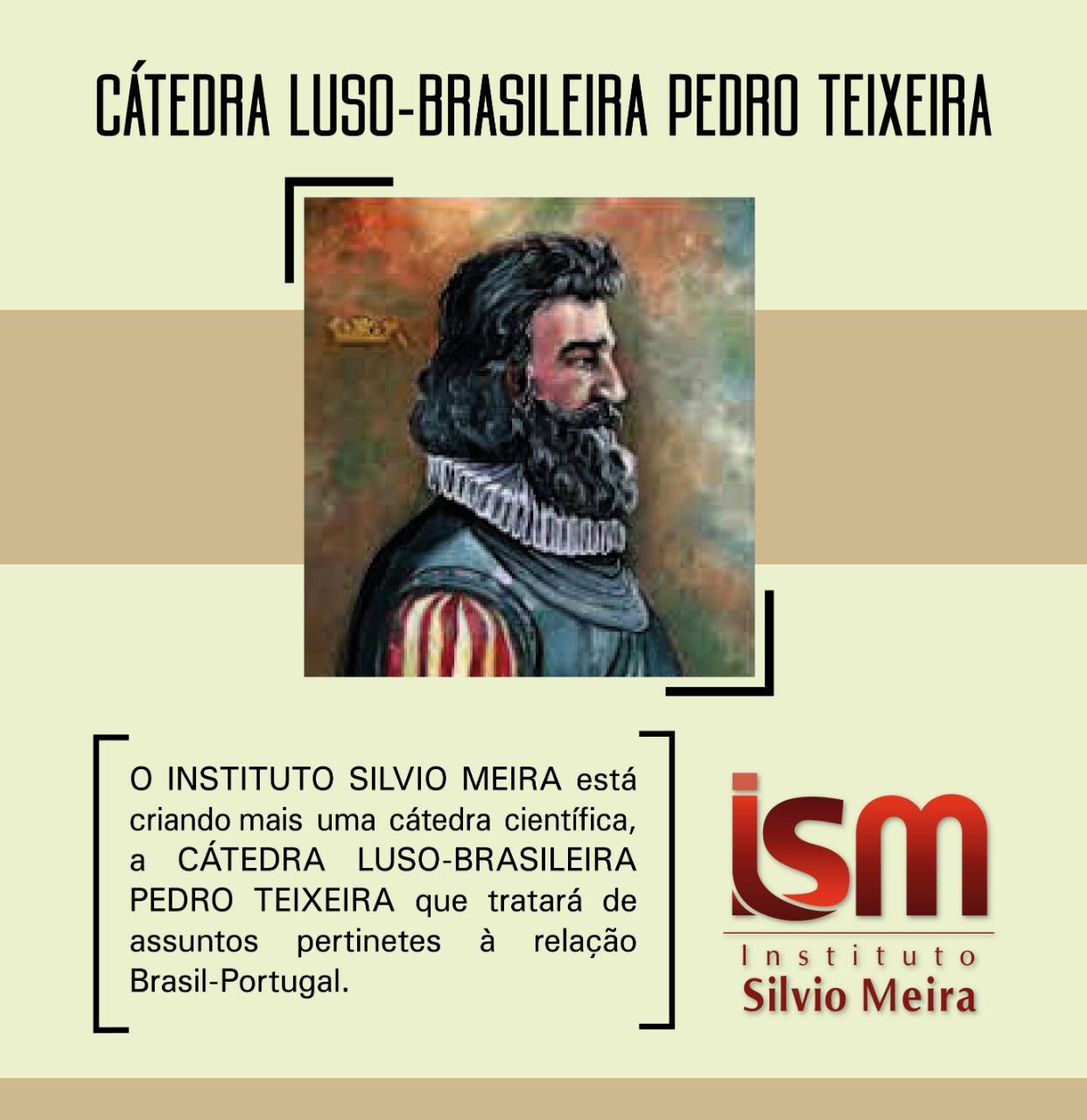 Cátedra Luso-Brasileira Pedro Teixeira